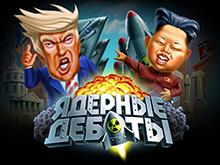 Игровой автомат Nuclear Debate